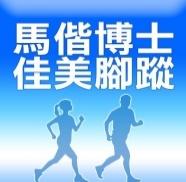 佳美腳蹤應用程式Logo