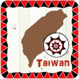 探索臺灣原住民應用程式Logo