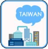 全台灣觀光工廠 – 觀光景點應用程式Logo