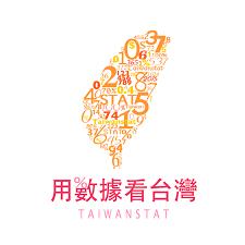 用數據看臺灣(臺灣水庫即時水情)網站Logo