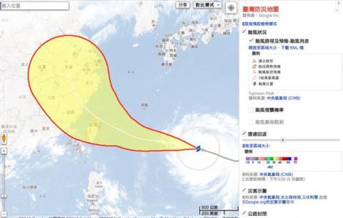Google 台灣災害應變資訊平臺示意圖_颱風走向