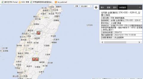 Google 台灣災害應變資訊平臺示意圖_臺灣地圖