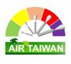 台灣空氣應用程式Logo