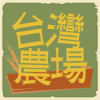 看見台灣的美應用程式Logo