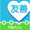 交通資料整合應用服務平台logo