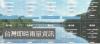 台灣即時雨量資訊應用程式Logo